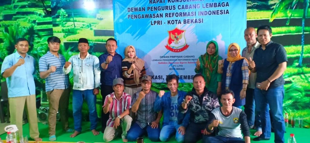 Dewan Pengurus Cabang Lembaga Pengawasan Reformasi Indonesia Mengadakan Rapat Konsolidasi (2)